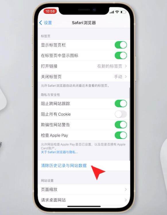 苹果手机卡顿反应慢怎么解决(11)