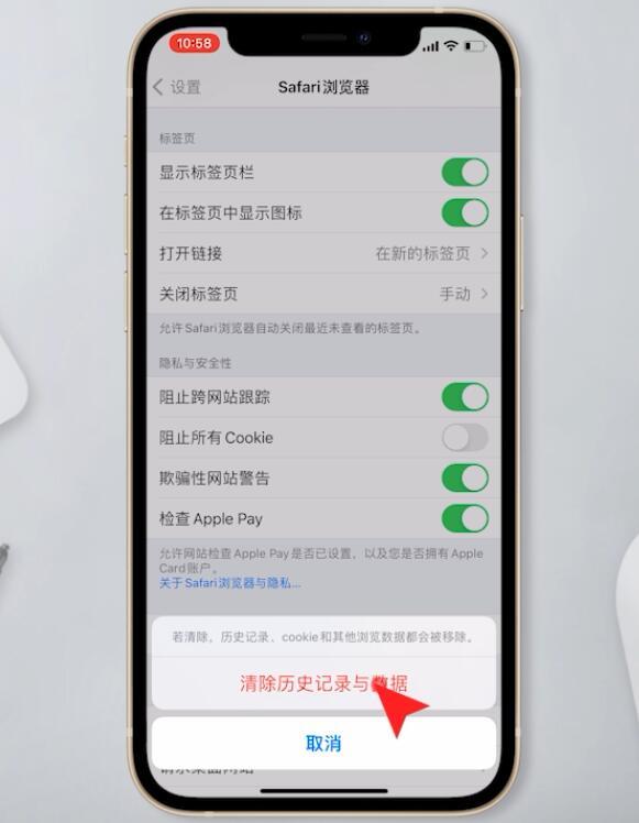 苹果手机卡顿反应慢怎么解决(12)