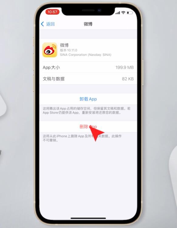 苹果手机卡顿反应慢怎么解决(8)