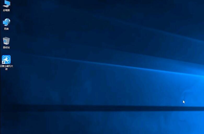 笔记本电脑蓝屏了怎么办修复(14)