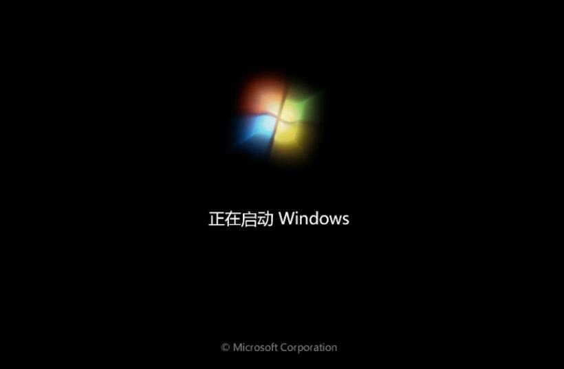 云骑士U盘重装win7系统教程(31)