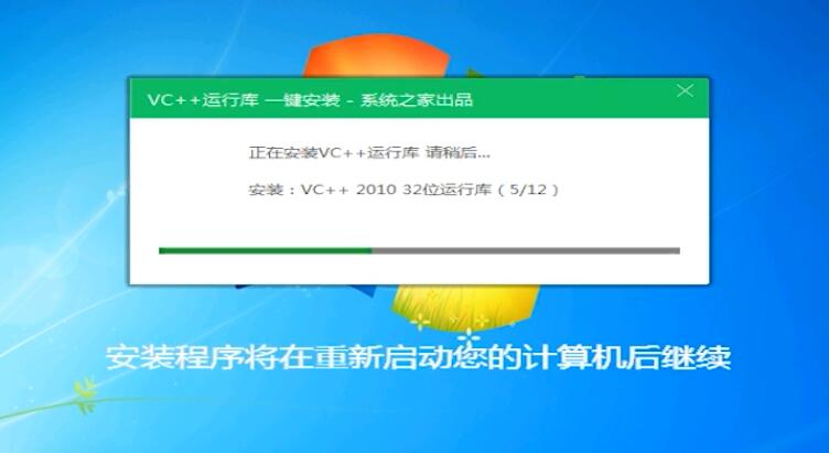 云骑士U盘重装win7系统教程(32)