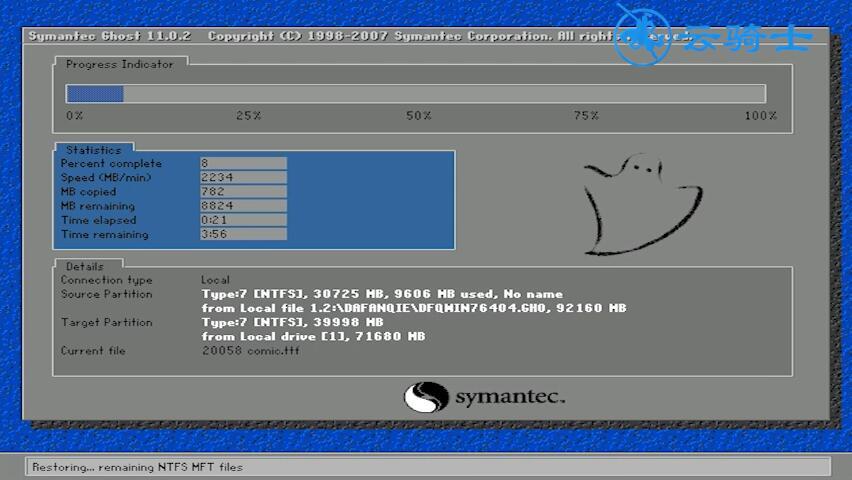 没有系统盘怎么重装电脑系统(32)