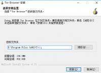 Tor Browser浏览器