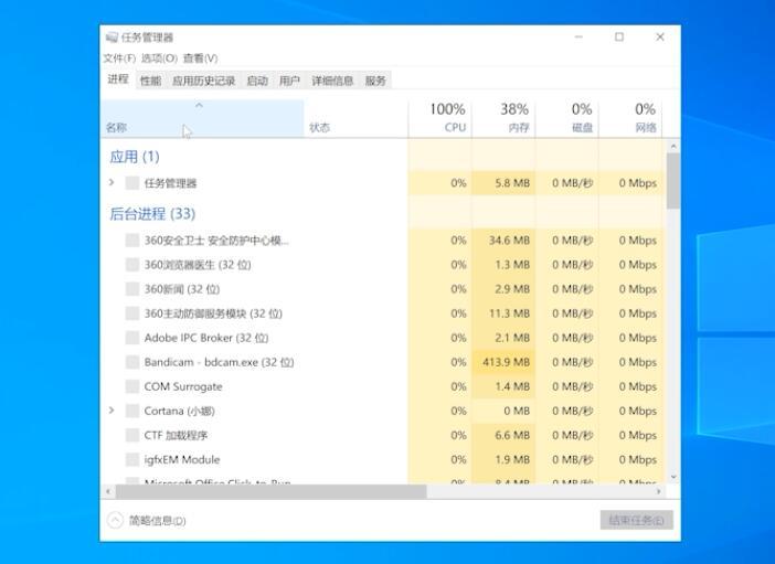 屏幕黑屏但是正常运行(3)