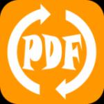 图片转PDF神器