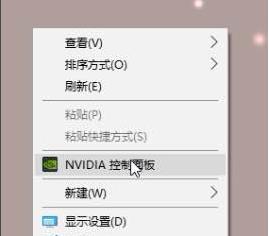 nvidia控制面板csgo设置教程