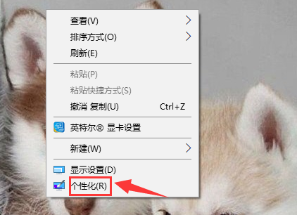 win7屏幕保护怎么设置