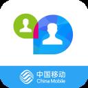 中国移动云视讯电脑版