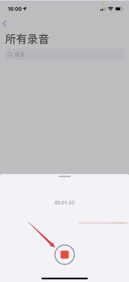 苹果手机的录音功能在哪?(2)