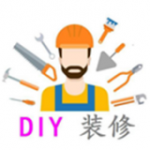 DIY装修