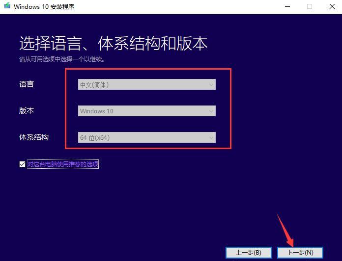 小米笔记本:如何使用微软官方工具安装操作系统?(3)