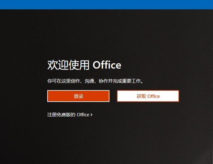 小米笔记本:如何使用微软官方工具安装操作系统?(10)