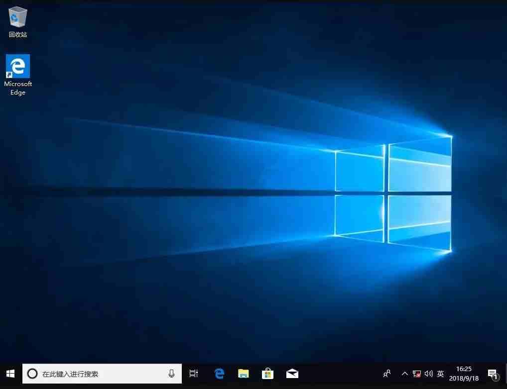小米笔记本:如何使用微软官方工具安装操作系统?(9)