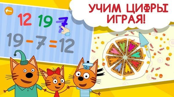 托卡儿童数学