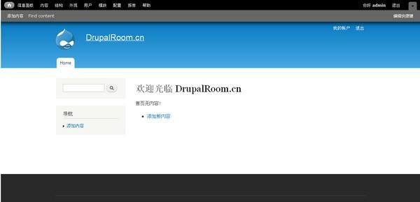 drupal(CMS内容管理系统)