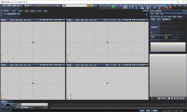 ZModeler3(MOD制作工具)