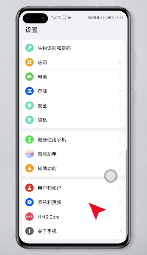 华为鸿蒙系统怎么申请(10)
