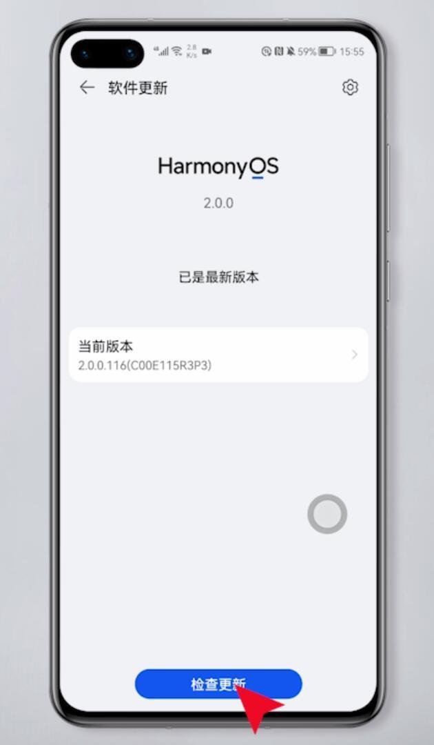 华为鸿蒙系统怎么申请(12)
