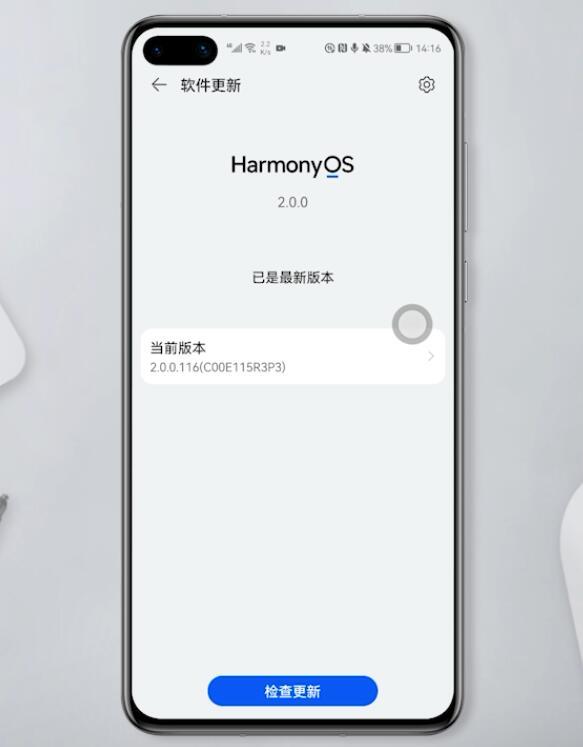 华为的emui11是鸿蒙系统吗(3)