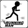 火柴人跑步模拟器