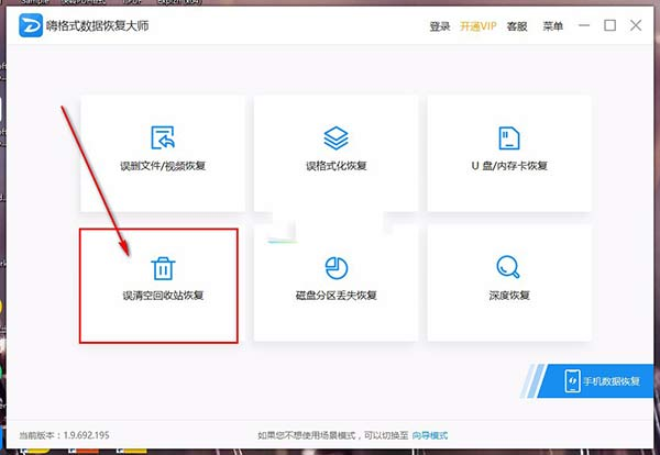 桌面文件被删除怎么恢复(1)