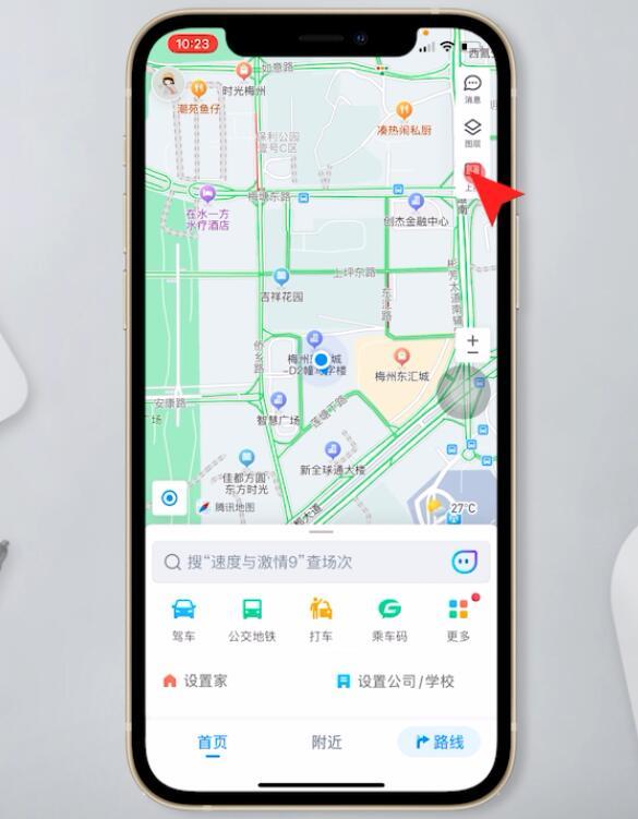 怎么在地图上设置自己店的位置(1)
