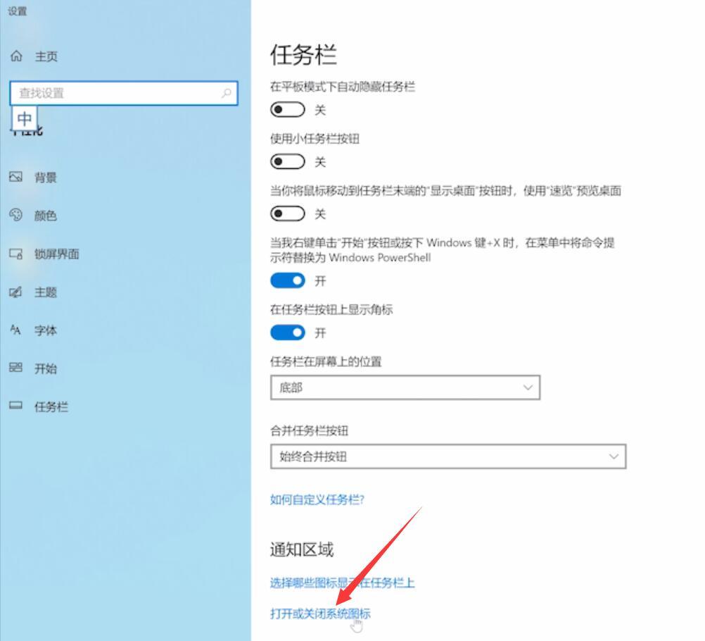 笔记本如何连接网络wifi(1)