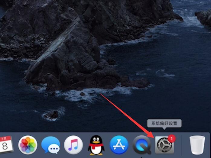 笔记本如何连接网络wifi(8)