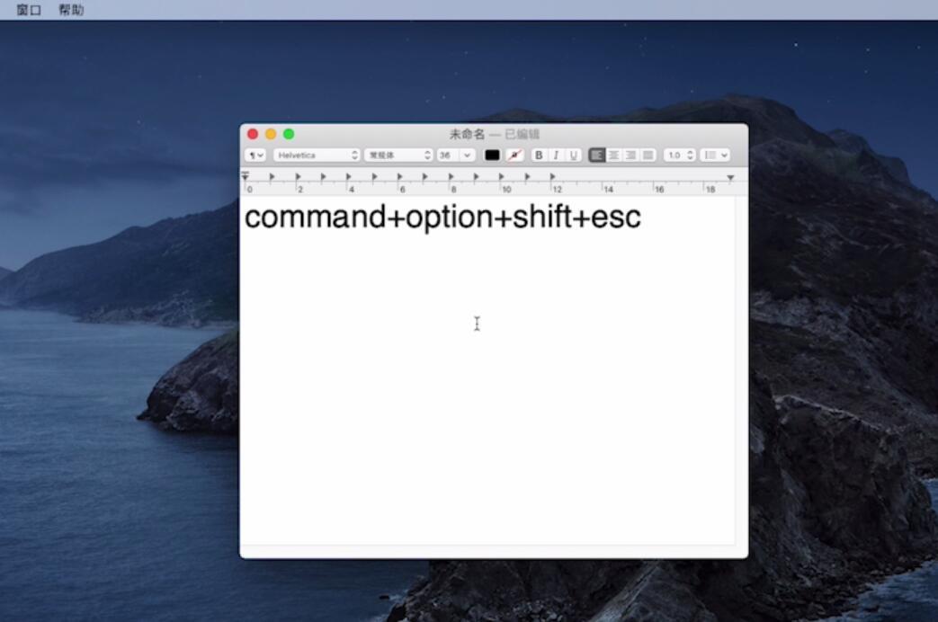 电脑怎么强制结束任务(4)