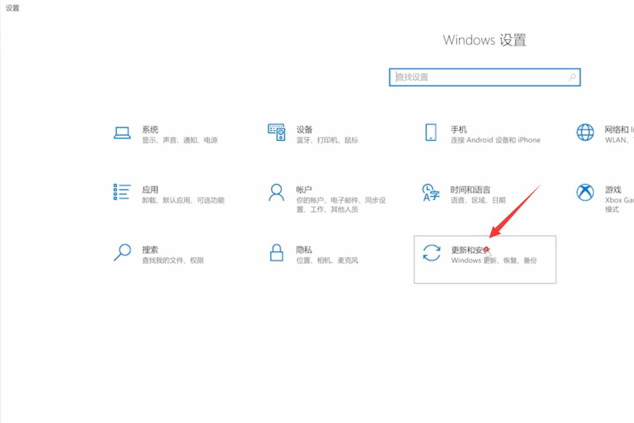 windows10系统恢复出厂设置(1)