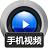赤兔手机视频视频恢复软件