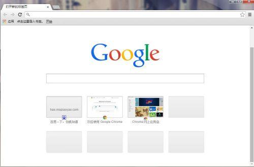 Chrome浏览器2021正式版