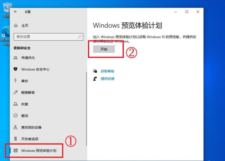 怎么升级windows11系统(1)