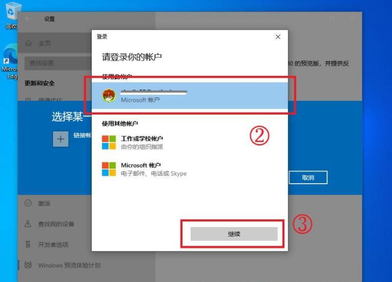 怎么升级windows11系统(3)