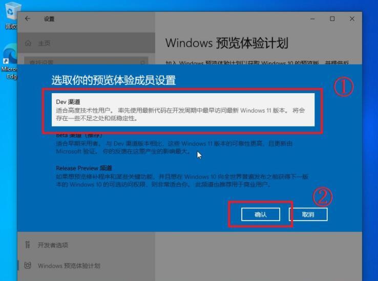 怎么升级windows11系统(4)