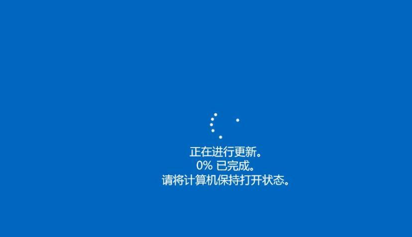 怎么升级windows11系统(12)
