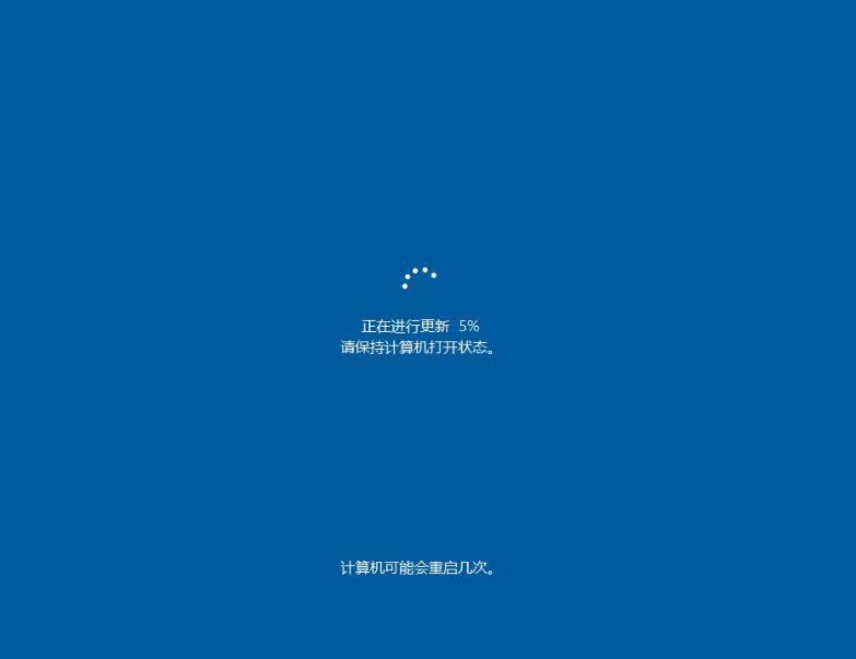 怎么升级windows11系统(9)