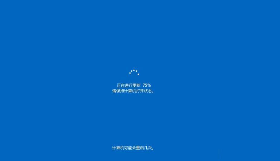 怎么升级windows11系统(13)