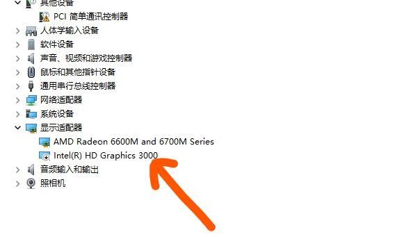 windows11小组件打不开(1)