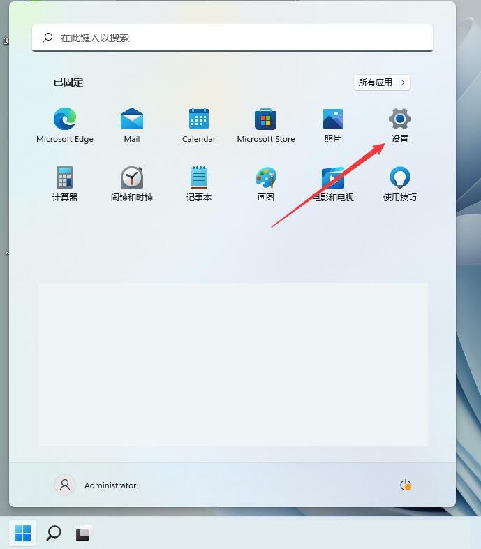 windows11系统怎么设置毛玻璃背景