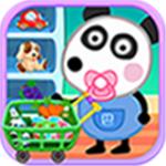 熊猫宝宝逛超市