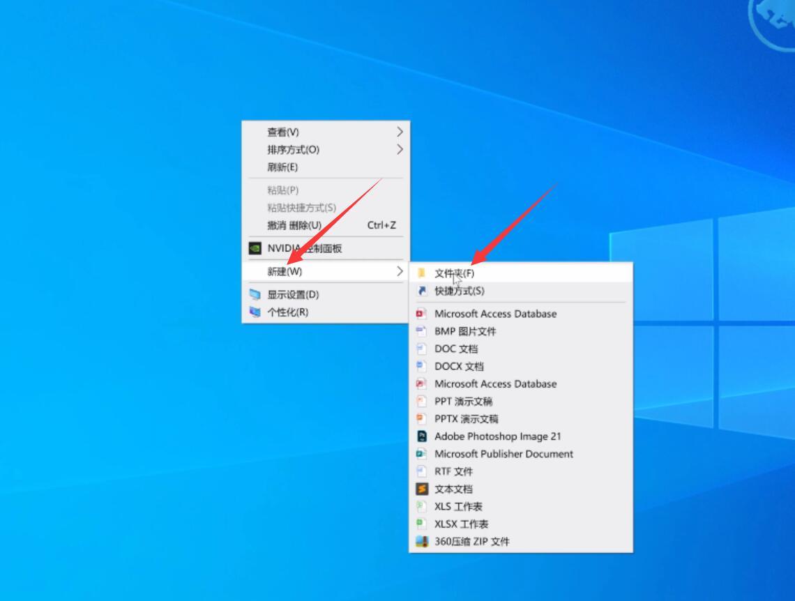 电脑怎么新建文件夹