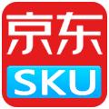 京东商品SKU采集软件