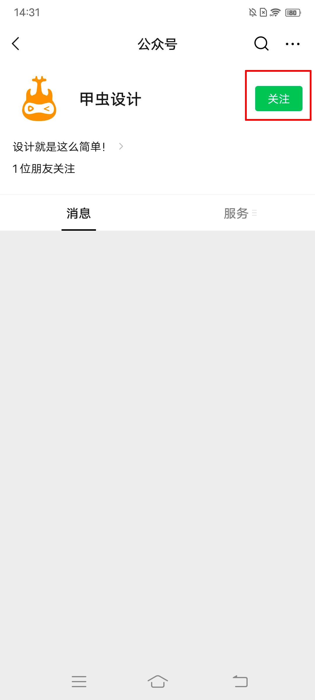 宝贝生日答谢宴邀请函制作教程(1)