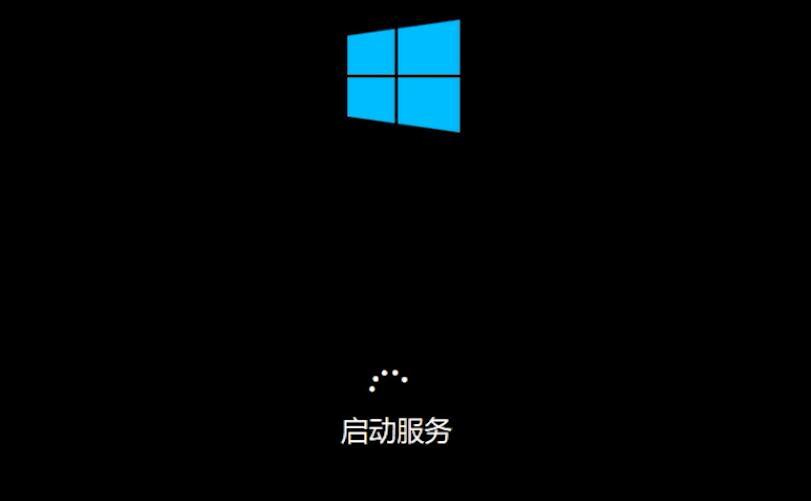 没有系统盘怎么重装电脑系统(12)