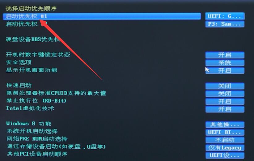 没有系统盘怎么重装电脑系统(16)