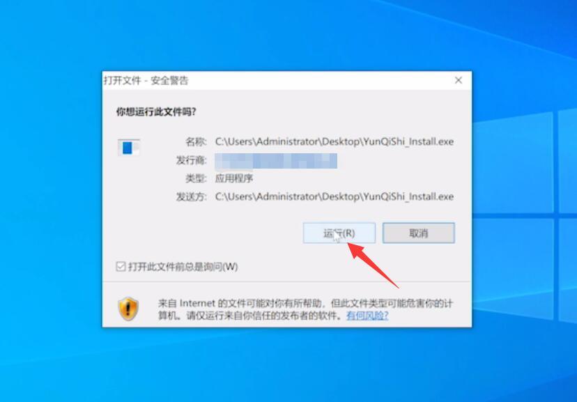 没有系统盘怎么重装电脑系统(4)