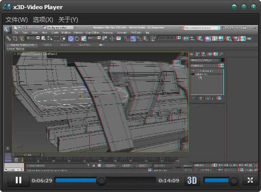 3D播放器(x3D-Video Player)