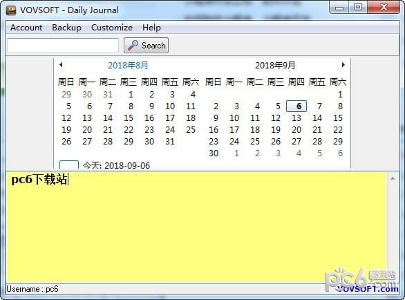 VovSoft Daily Journal(日志管理软件)